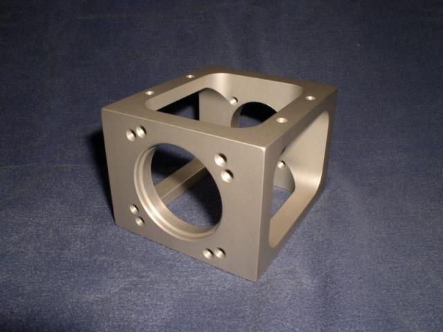 aluminum motor bracket